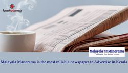 Reasons of Releasing Ads in Malayala Manorama Newspaper