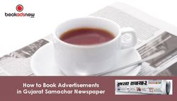 How to Book Advertisement in Gujarat Samachar Newspaper?