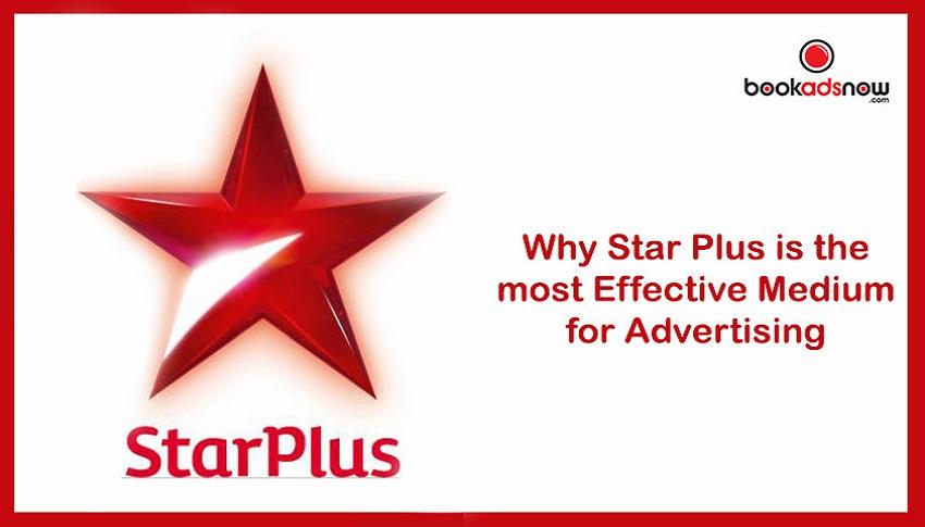 star plus advertisement