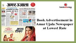 Book Advertisement in Amar Ujala Newspaper at Lowest Rate