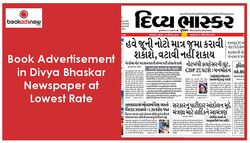 Book Advertisement in Divya Bhaskar Newspaper at Lowest Rate
