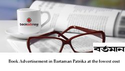 Book Advertisement in Bartaman Patrika at Lowest Cost