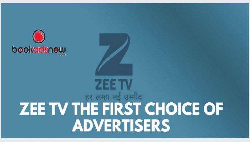 zee tv advertisement