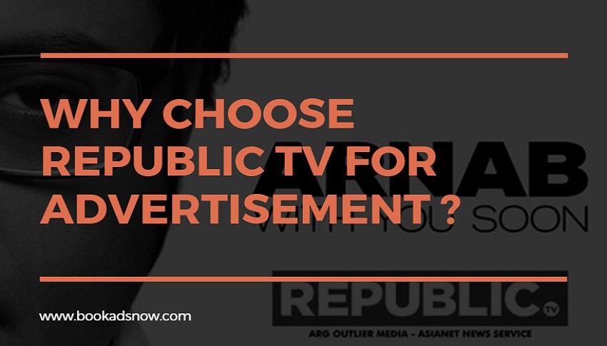republic tv advertisement