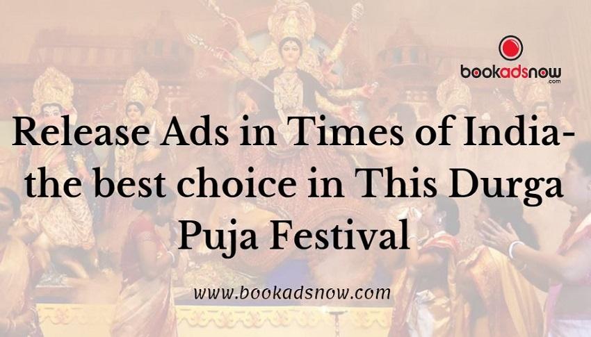 Durga Puja ads