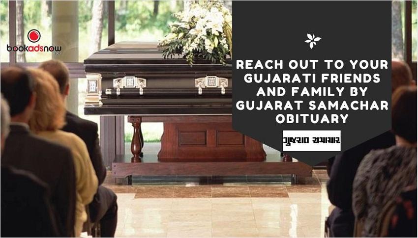Gujarat Samachar Obituary