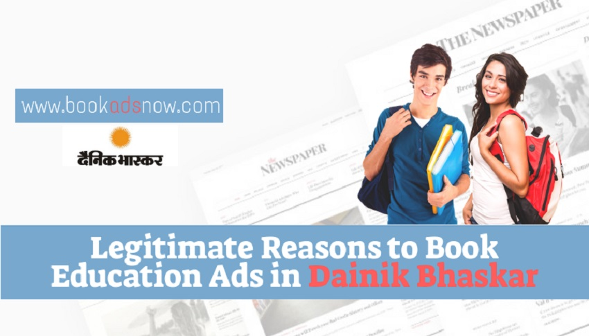 dainik bhaskar education ad