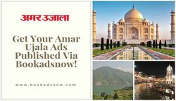 Get Your Amar Ujala Advertisement Published Via Bookadsnow
