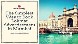The Simplest Way to Book Lokmat Advertisement in Mumbai