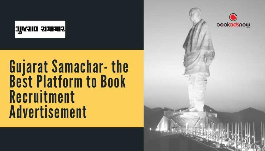 Gujarat Samachar appointment