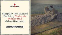Simplify the Task of Booking Malayala Manorama Advertisement