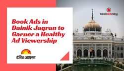 Book Ads in Dainik Jagran to Garner a Healthy Ad Viewership