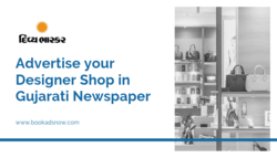 Advertise your Designer Shop in Gujarati Newspaper
