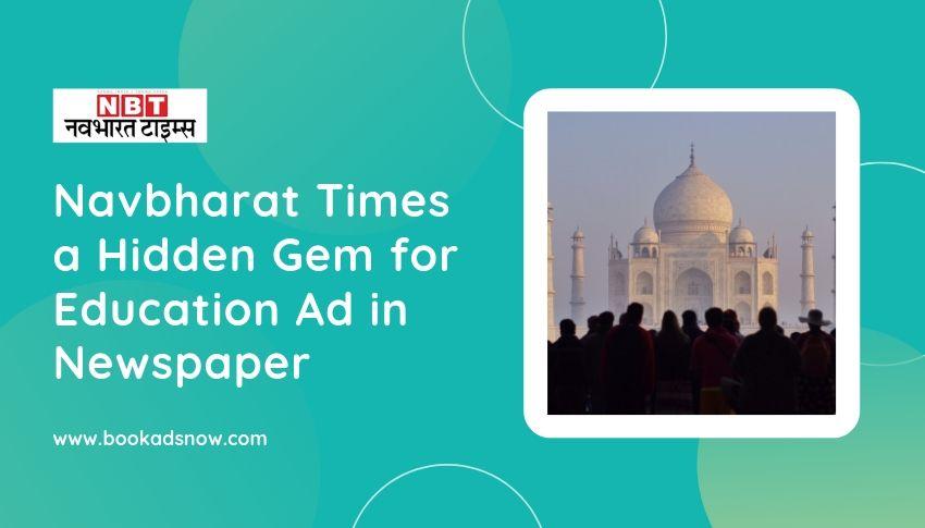 Navbharat times advertisement