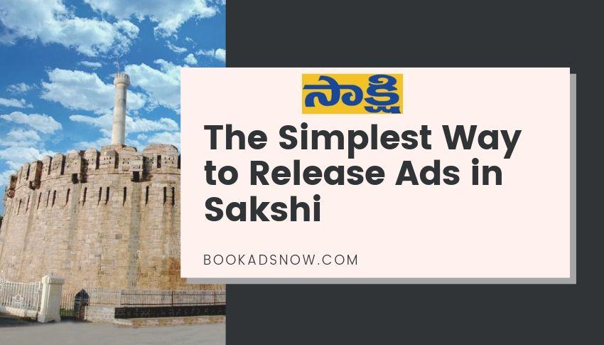 sakshi classifieds