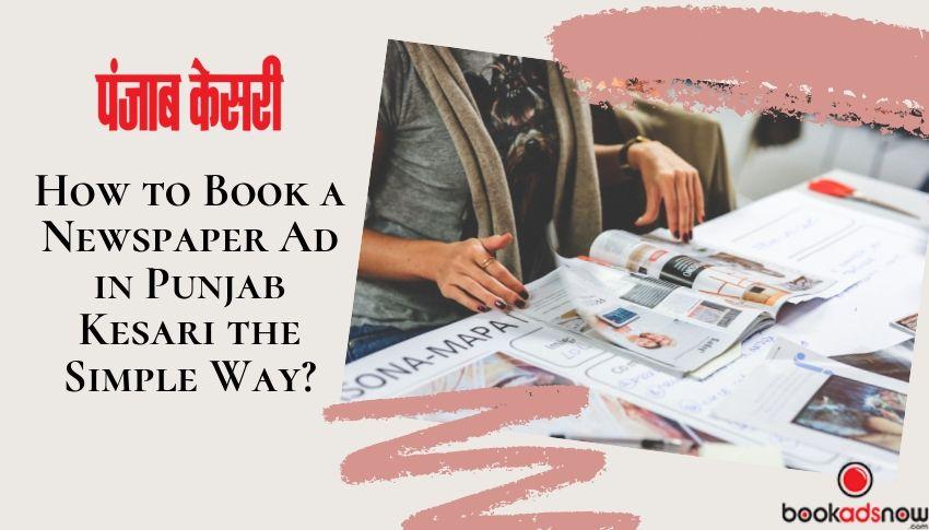 Book Ads in Punjab Kesari