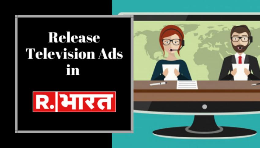 Republic Bharat advertisement