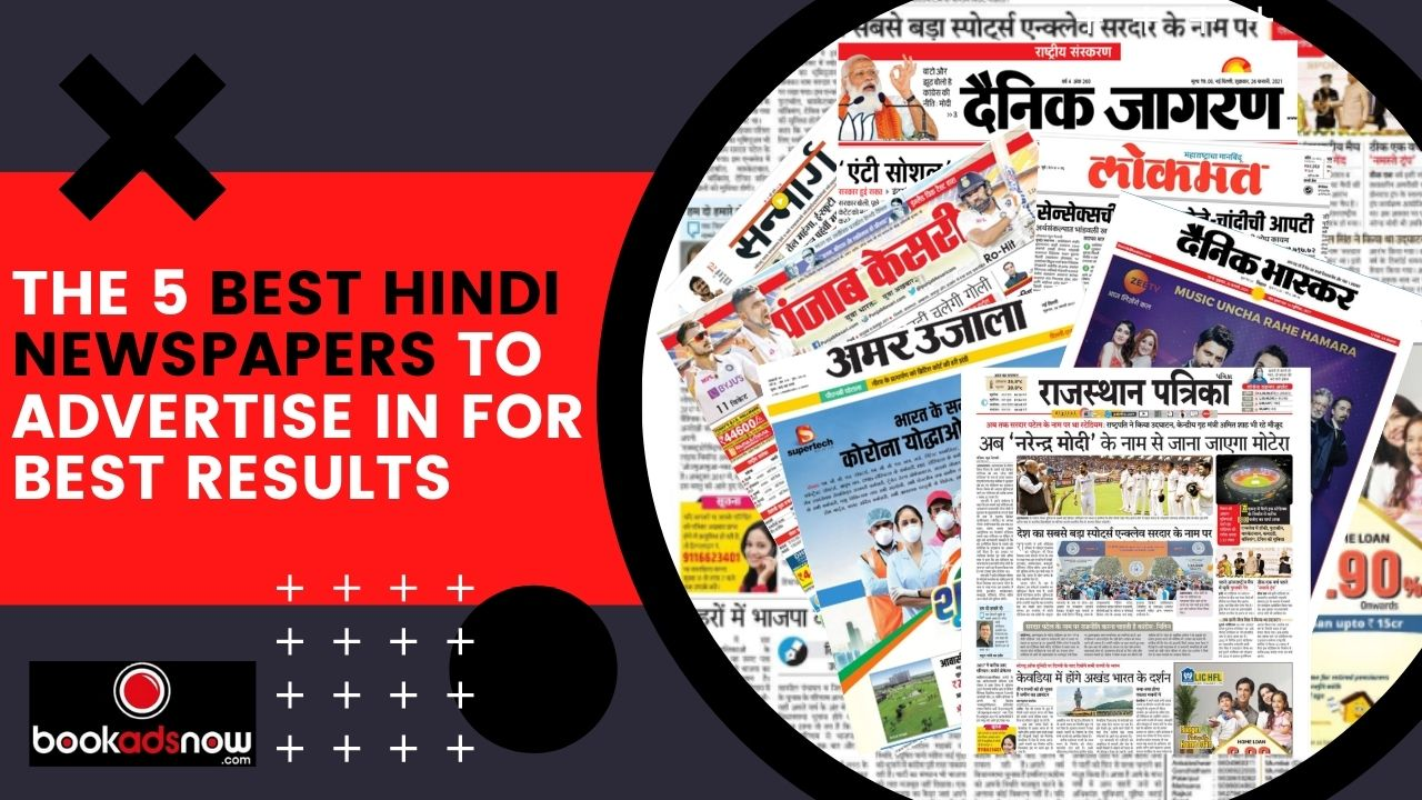 Top Hindi Newspaper for Releasing Ads