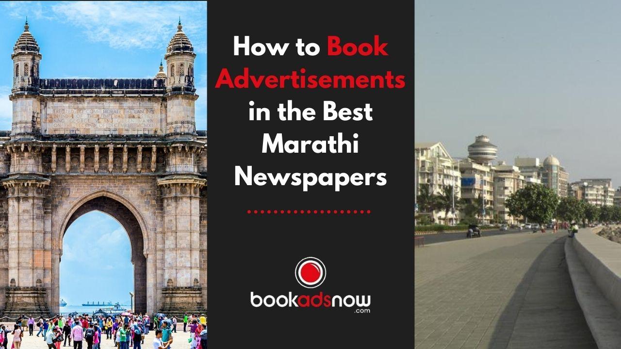 Best Marathi Newspapers ads