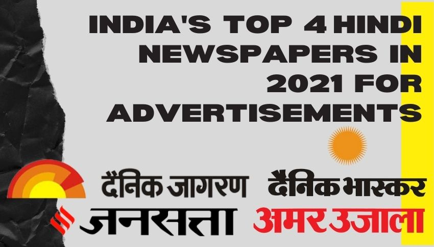Top 4 Hindi Newspapers in 2021