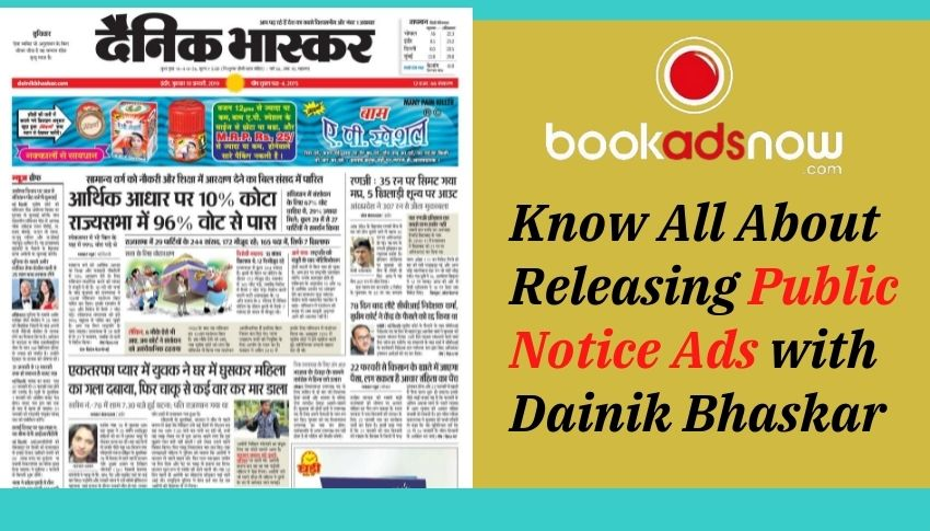 dainik bhaskar ad booking