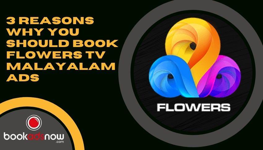 flowers tv advertisement