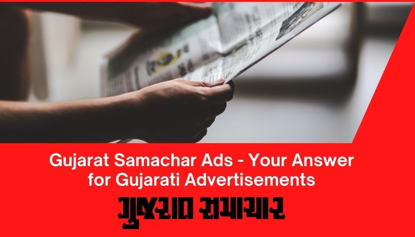 Gujarat Samachar Ad