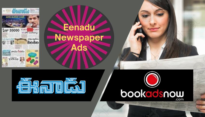 Eenadu newspaper ads