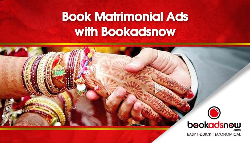 Dainik Bhaskar Matrimonial Ad Booking