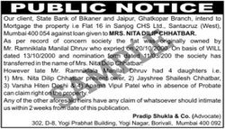 How To Publish Notice Advertisement In Top Newspaper Of Delhi?