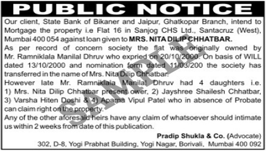 Public Notice Ads in Delhi