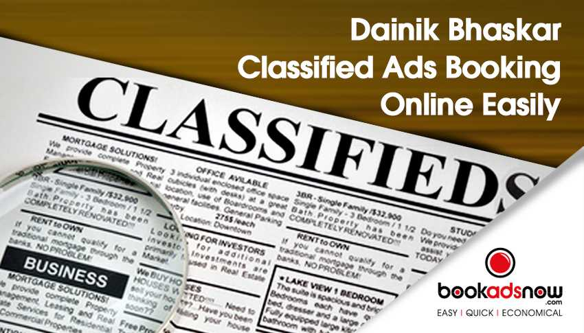 dainik bhaskar classified booking
