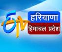 ETV Haryana & Himachal Pradesh