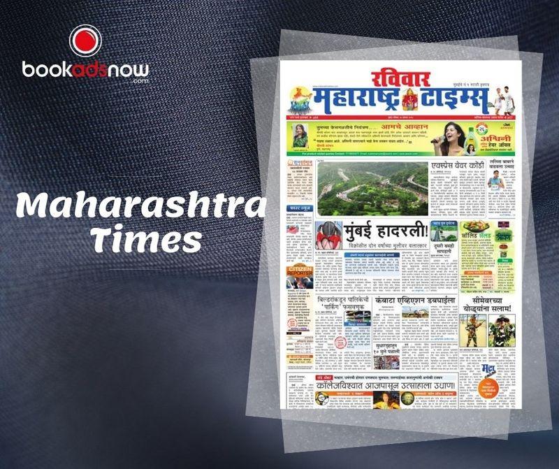 maharashtra Times advertising