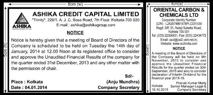 public notice ads in newspapers