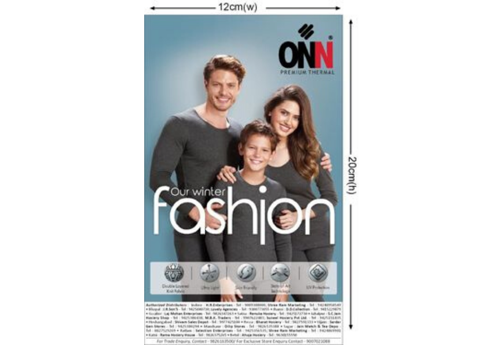 Display Ad for Lux Onn