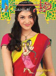 Swati Advertisement