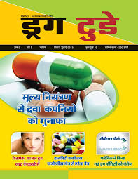 Drug Today Advertisement
