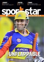 SportStar Advertisement