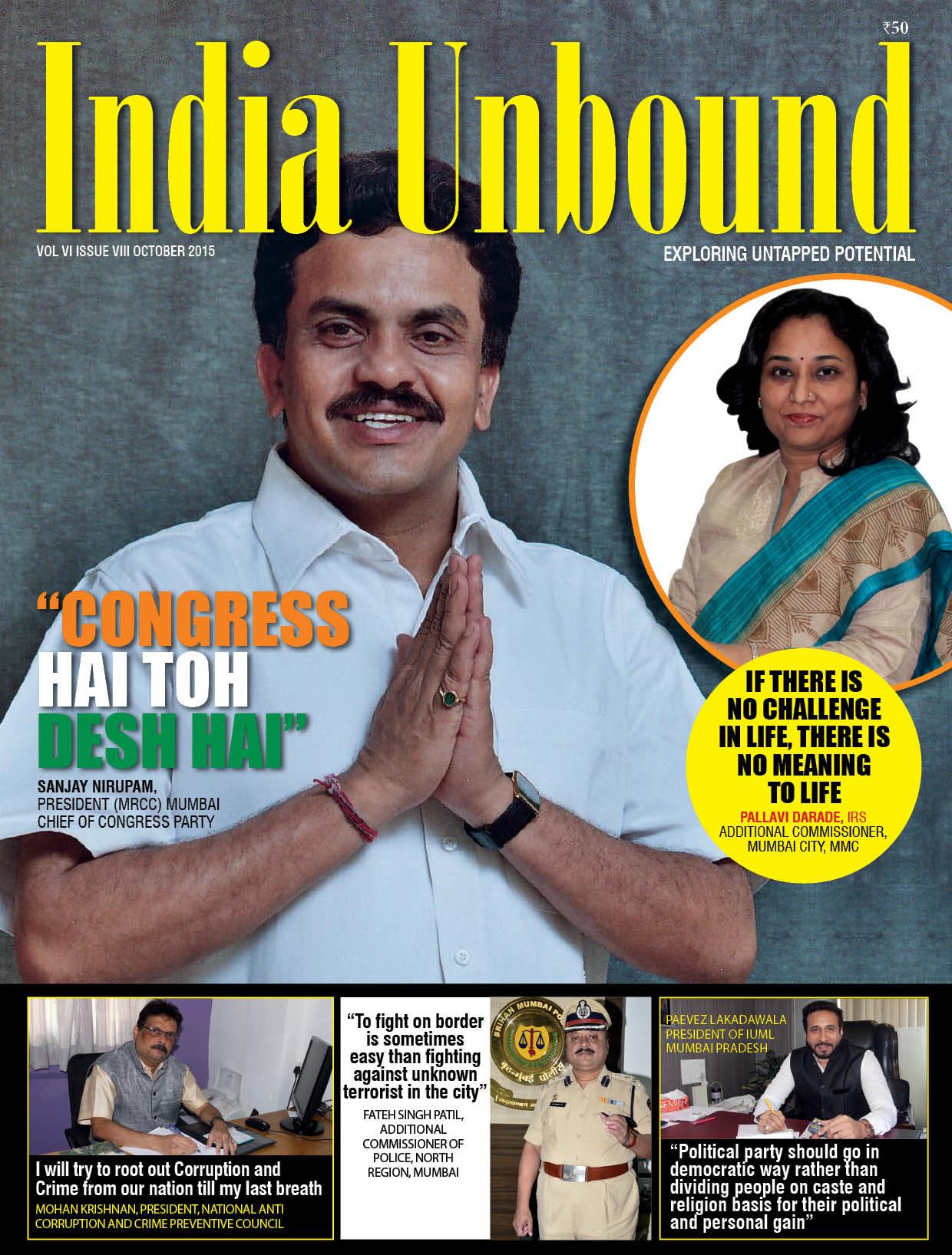 India Unbound Advertisement