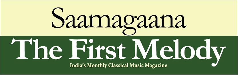 Saamagaana Advertisement