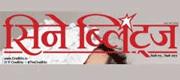 Cine Blitz Hindi Advertisement
