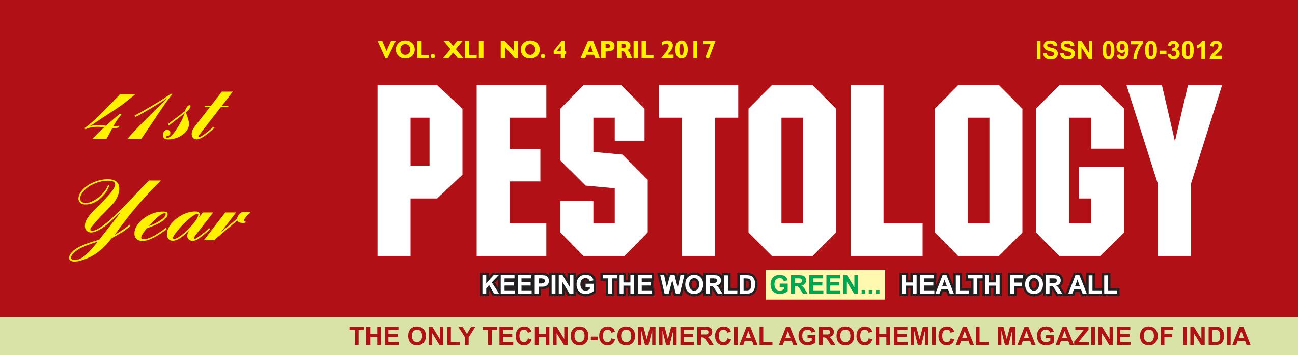 Pestology Advertisement