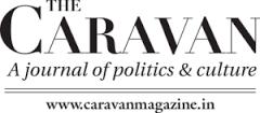 The Caravan Advertisement