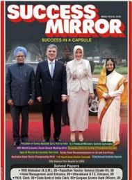 Success Mirror Advertisement