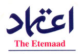 Etemaad newspaper advertising