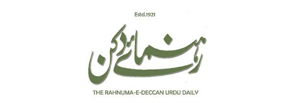 Rahnuma-E-Deccan
