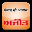 Ajit Daily