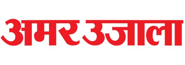 Amar Ujala Advertisement