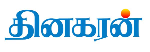 Dinakaran Advertisement Booking Online